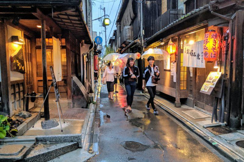 Pontocho, Kyoto, August 2019