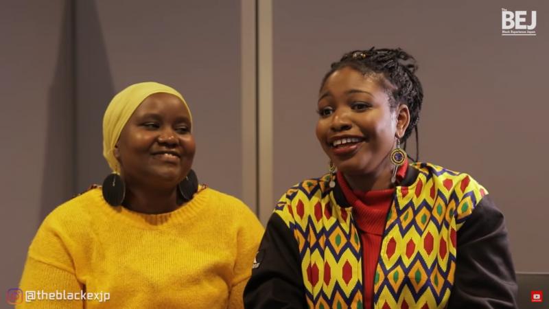 Image extraite d'une vidéo où l'on voit deux jeunes femmes noires habitant au Japon.