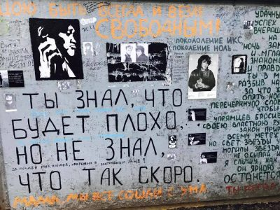 Thirty years after his tragic death, iconic Soviet musician Viktor Tsoi continues to inspire demonstrators