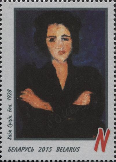 Timbre. Portrait de femme sur fond sombre. Visage ovale, cheveux courts et noirs. Elle regarde droit devant elle, les bras croisés.