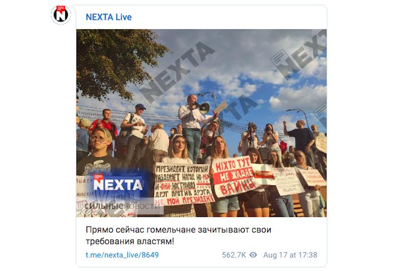 Des manifestants à Homiel, au Belarus, sur un post partagé par Nexta (via Telegram).