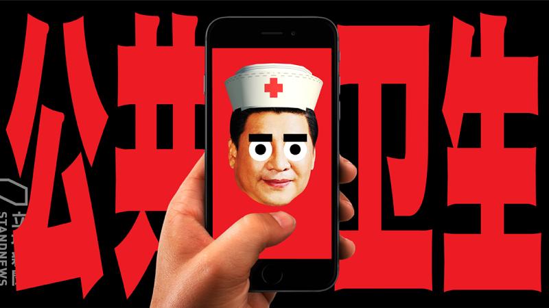 Caricature d'une tête de médecin sur fond rouge apparaissant dans un téléphone mobile.