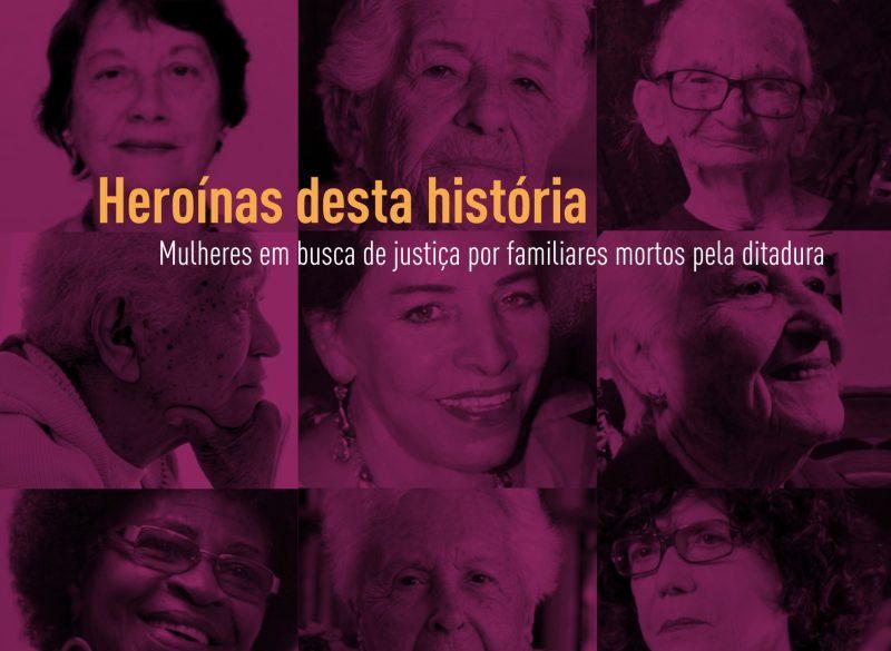 """Copertina del libro """"Eroine di questa storia. Donne che cercano giustizia per i familiari uccisi dalla dittatura"""""""