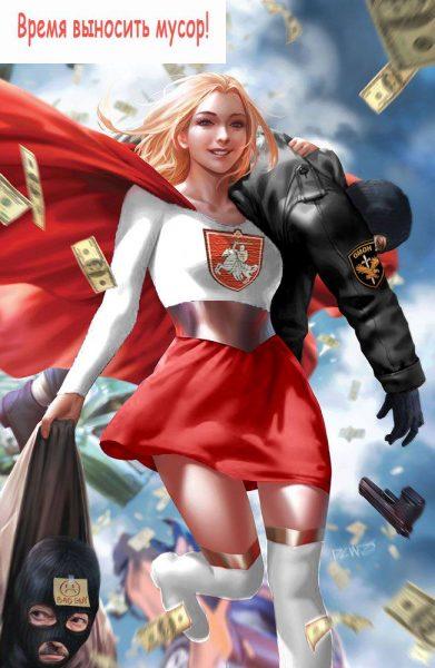 La Supergirl bélarusse en costume rouge et blanc porte des agents de la police spéciale, tandis que pleuvent des billets de banque.