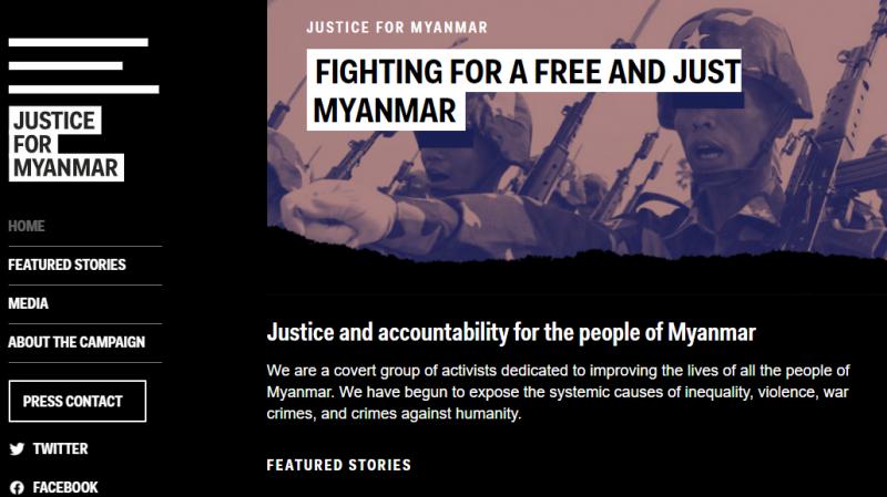 """Site à fond noir, sur lequel on voit une image de soldats en marche, avec le titre : """"Se battre pour un Myanmar libre et juste"""""""