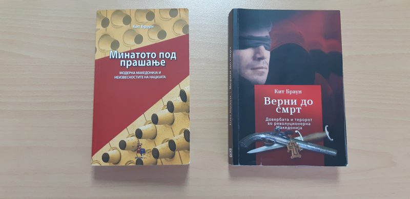 "Macedonian language editions of Keith Brown's books ""The past in question: Modern Macedonia and the Uncertainties of Nation"" (2019) and ""Loyal unto Death, Trust and Terror in Revolutionary Macedonia"" (2014)."