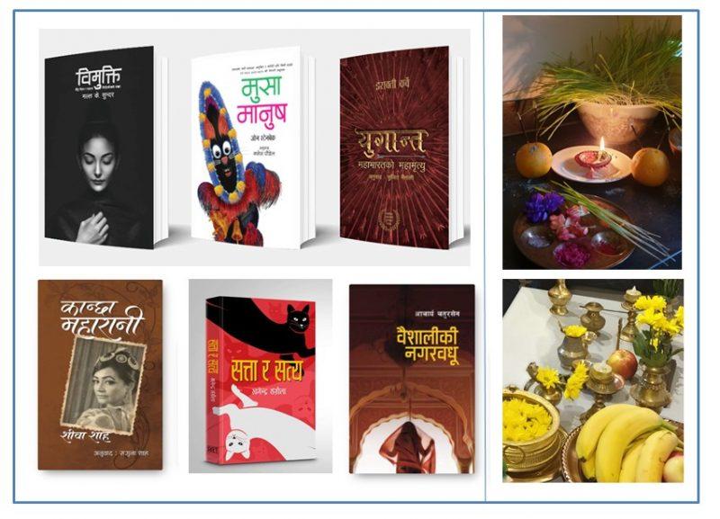 Mosaïque de couvetures de livres traduits en népalais et deux tables de fête avec bougies et nourriture.