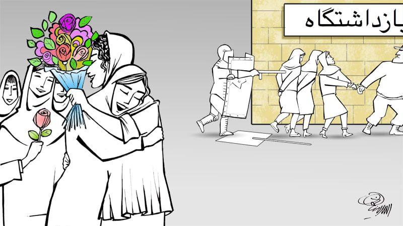 Le dessin représente une femme accueillie par d'autres femmes. Elles sont vêtues d'une tenue islamique, et toutes semblent heureuses. A côté, sur la droite de l'image, on distingue un mur avec des inscriptions en perse. Deux hommes encadrent trois femmes menottées, et les conduisent vers un lieu. Tous les personnages sont dessinnées en blanc et noir. Seules les fleurs sont colorées.