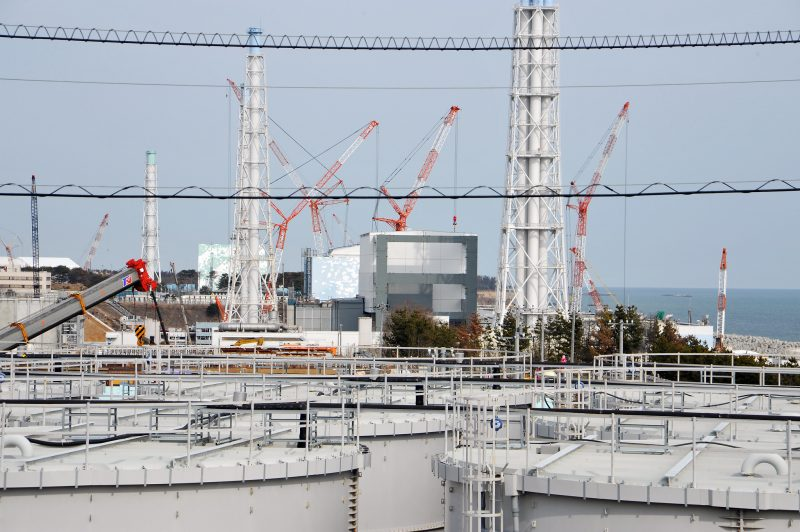 fukushima radioactive water storage tanks