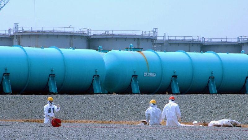 fukushima radioactive water tanks