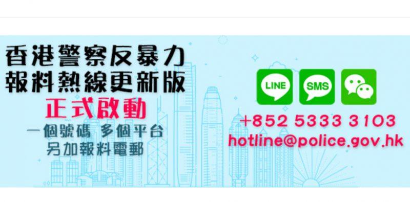 L'image donne des informations en chinois, écrites en noir, rouge et bleu foncé, sur la gauche, et en anglais sur la droite. Trois logos en vert apparaissent pour les contacts : un numéro de téléphone, un sms et un chat sont disponibles ainsi qu'une adresse email. L'ensemble est inscrit sur un fond bleu clair avec le dessin, en filigramme, de buildings et un soleil.