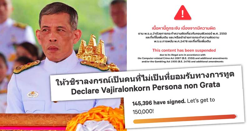 """L'image est composée de deux parties. Sur la partie gauche, il y a la photo du roi, en costume militaire, assis sur un trône couleur or. Il porte le regard sur le côté, son visage est fermé. Sur la partie droite, un texte est écrit en thaï et en anglais, precede d'un signe """" Attention """". Une affichette couvre l'image avec un texte écrit en thaï et en anglais. On comprend que c'est une pétition car on lit que près de 145,396 personnes ont signé."""