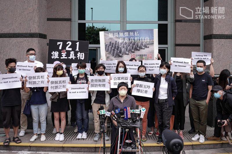 La productrice Bao Choy devant une forêt de micros. Derrière elle, le parvis du tribunal est rempli de manifestants portant des pancartes défendant la liberté d'expression.