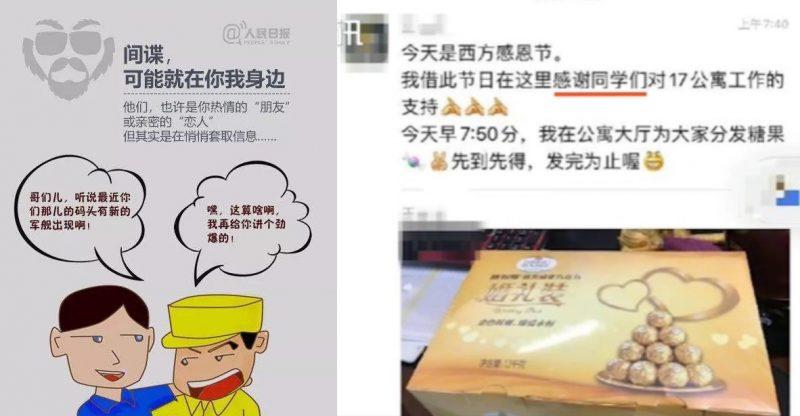 L'image se compose de 2 plans. Celui de gauche représente 2 jeunes garçons se prenant l'épaule. L'un est vêtu d'une chemise bleue et l'autre porte un uniforme jaune. Sur chacun, figure une bulle avec des caractères en chinois. En haut sur la gauche de l'image, un dessin d'un visage d'un homme, barbu à lunettes est visible. Également, un logo sur la droite et des titres écrits en chinois. Le second plan est une boîte de chocolats accompagnée sur le dessus de caractères chinois.