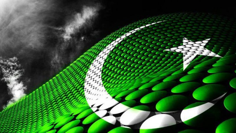 Pakistan Flag. Image from Public Domain. Via Me Pixels.