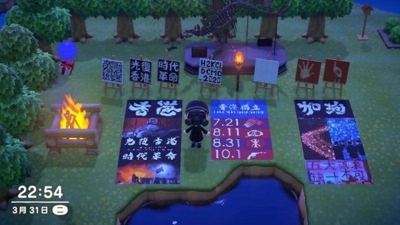 L'image montre un plan d'un jardin, tiré d'un jeu video. On distingue sur une grande partie en partant de la gauche, une rangée d'abres. Un feu est allumé. Au centre, il y a plusieurs affiches à même le sol ainsi que des dessins posés sur des chevalets. On y lit des inscriptions en caractères chinois et des chiffres. Un personnage se trouve au centre de l'image, tout de noir vêtu. Il porte un masque à gaz. Devant lui, il y a un bassin rempli d'eau. Il fait nuit.