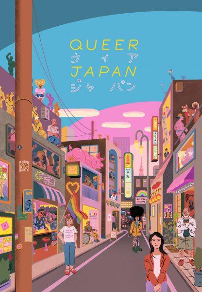 Le poster du film Queer Japan est une illustration d'une rue de Tokyo dans des tons pastels. On y voit un drapeau arc-en-ciel, des bars, et des personnages qui dansent sur les toits.