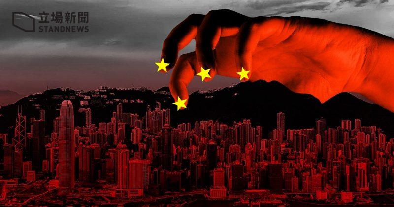 Une main qui s'empare de la ville de Hong Kong. L'image est dans des tons rouges, plutôt inquiétants voire sinistres. 4 étoiles de couleur jaune sont visibles au bout des doigts, rappelant le drapeau de la Chine populaire.