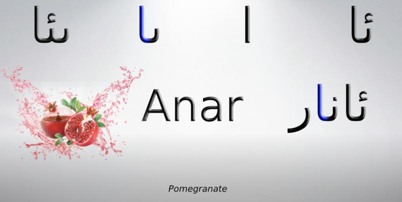 """لقطة صورة من <a href=""""https://www.youtube.com/watch?v=RGYtktdY134"""">YouTube</a> يديو لقناة إليار تورسون يشرح كيفية كتابة لغة الأويغور عند استخدام النص العربي"""
