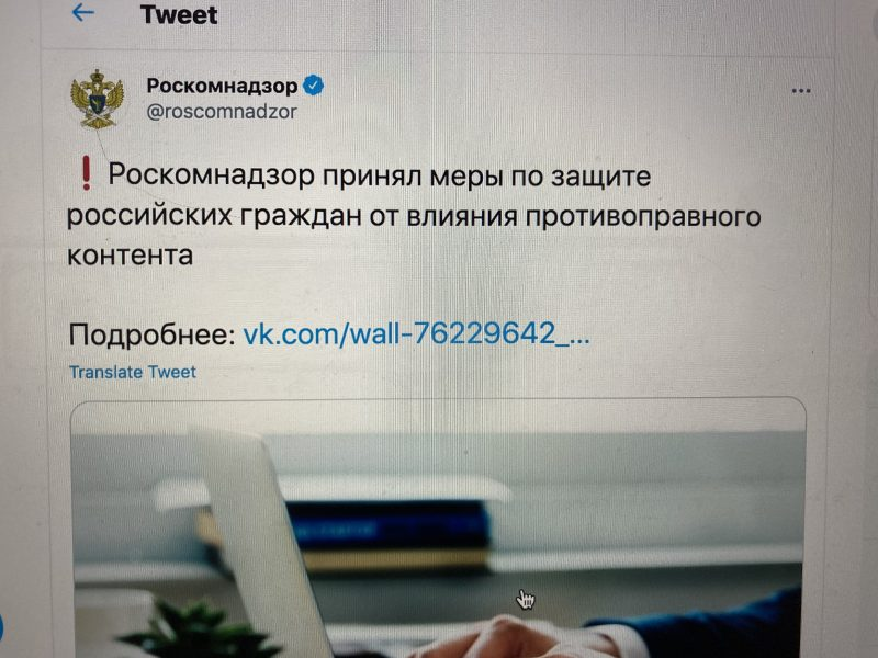 Roskomnadzor throttles Twitter