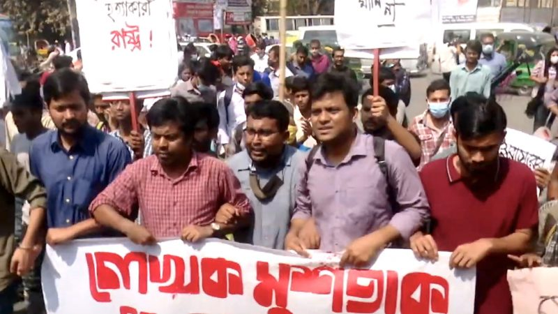 People protesting the death of Mushtaq Ahmed in Judicial Custody. Screenshot from YouTube video by Nagorik News.