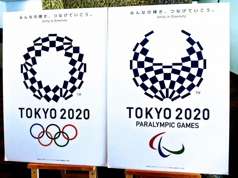 tokyo 2020 olympics covid