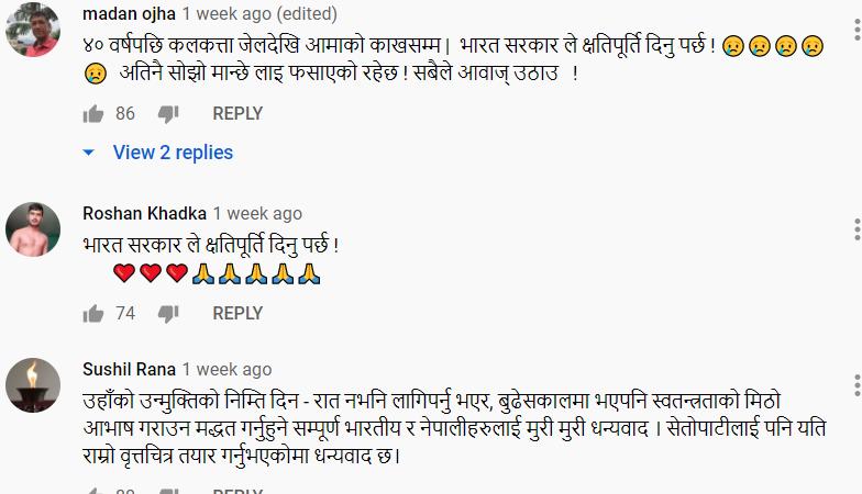 Capture d'écran de certains commentaires écrits par les utilisateurs Youtube dans les médias népalais.