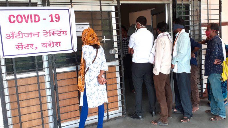 COVID-19 antigen testing centre Warora, Maharashtra, India. Image via Wikipedia by Ganesh Dhamodkar. CC BY-SA 4.0.