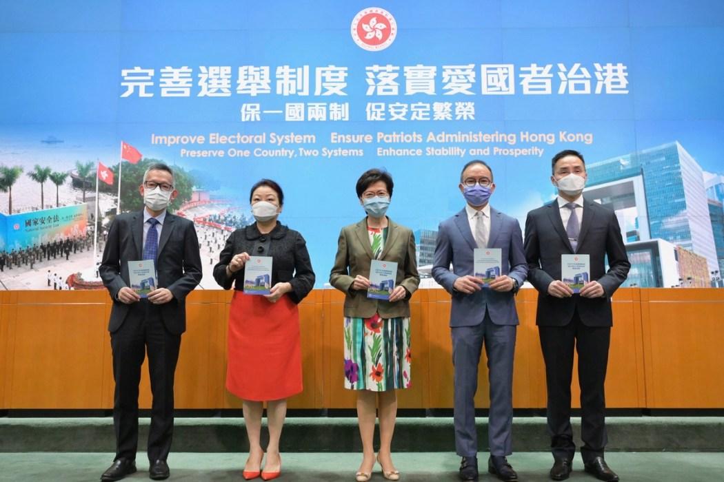 7 ways Beijing reduced democratic representation in Hong Kong's elections