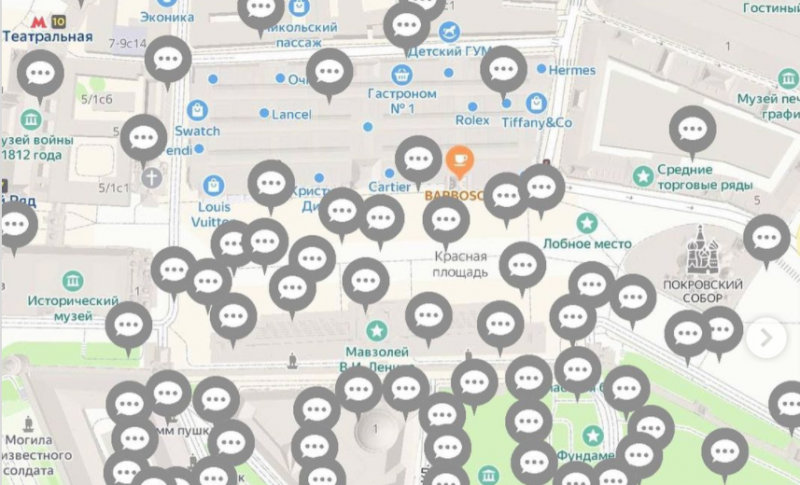 Screenshot of the Yandex.Maps cyber-rally organised by Aleksandr Rimov in Moscow and St Petersburg. The comment icons on the map represent participants' messages. Image from Aleksandr Rimov on Instagram.