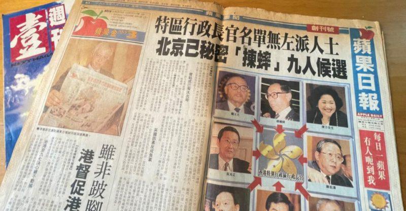 La dernière édition du journal sera publiée le 24 juin