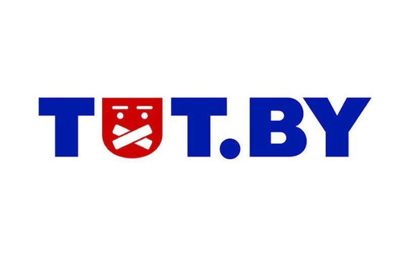 TUT.BY Portal logo, CC BY-SA 4.0, via Wikimedia Commons. Remixed by Tanya Lokot.