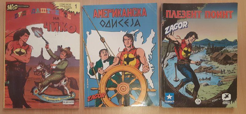 Macedonian editions of Zagor by Mega press 33, Varm Comics and M-Comics. Photo: Meta.mk, CC BY.