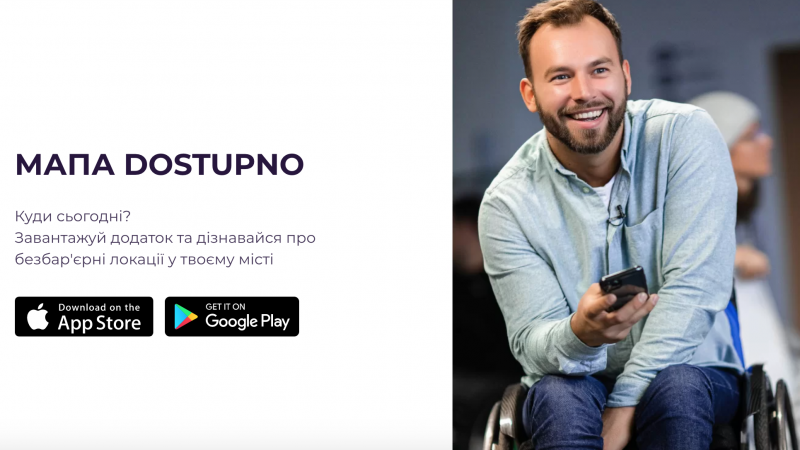 """""""Where to today? Download the app and find out about accessible locations in your city"""". Screenshot from the Dostupno.UA website."""