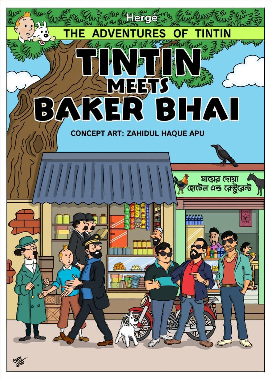 Tintin with Baker Bhai, a very popular character from a Bangladeshi TV series during the 1990s. Image by Zahidul Haque Apu, used with permission.