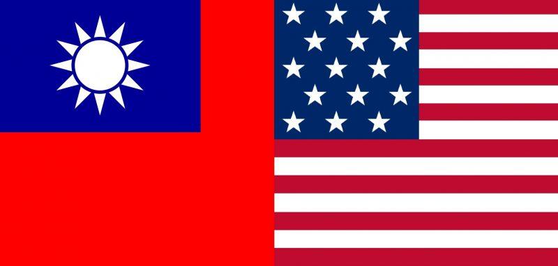 Image de deux drapeaux, celui de Taïwan et celui des États-Unis