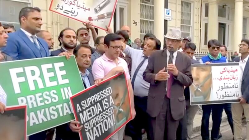 Journalists in London protest against the proposed PMDA. Screenshot via YouTube by Murtaza Ali Shah. Fair use.