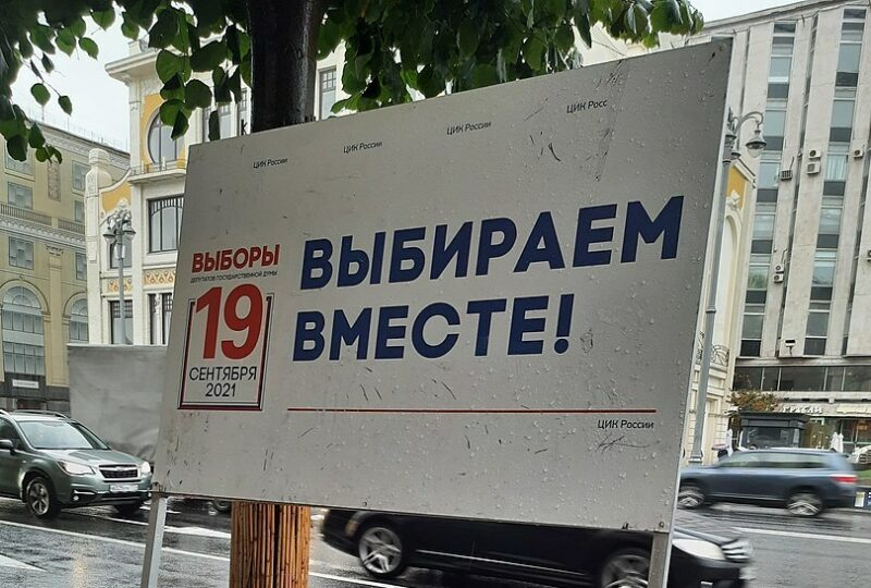 Elections poster in Moscow, Russia, 2021.