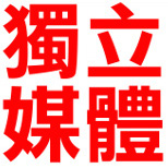 Photo de inmediahk.net