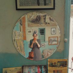 Um retrato de Nour Al Ali