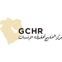 صورة مصغرة لـ Gulf Center for Human Rights