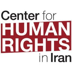 作者近照 Center for Human Rights in Iran