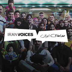 Маленький портрет Iran Voices