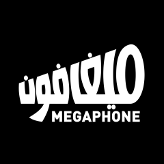 mini-profilo di Megaghone News