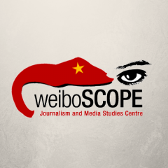 Photo de Weiboscope HKU
