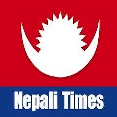 Σύντομο βιογραφικό Nepali Times