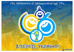 UKRAINE WORLD CUP