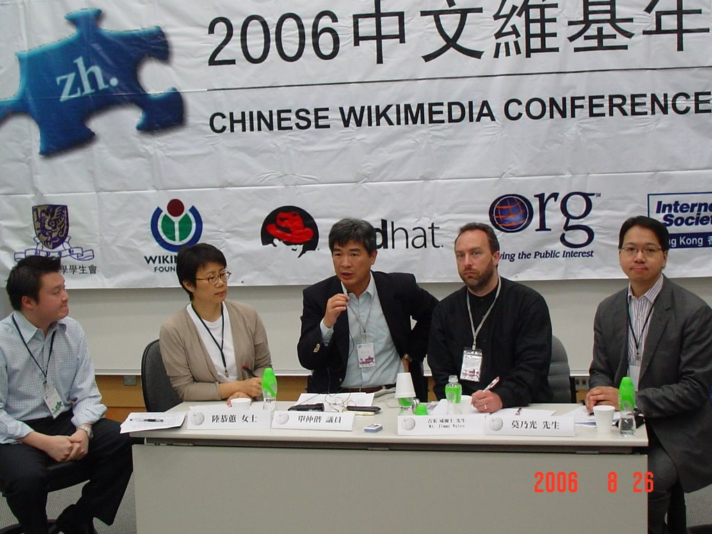 (Left to right) Edmon Chung, Christine Loh, Sin Chung-Kai, Jimmy Wales, and Charles Mok